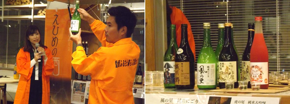 image_chihousousei1116_06