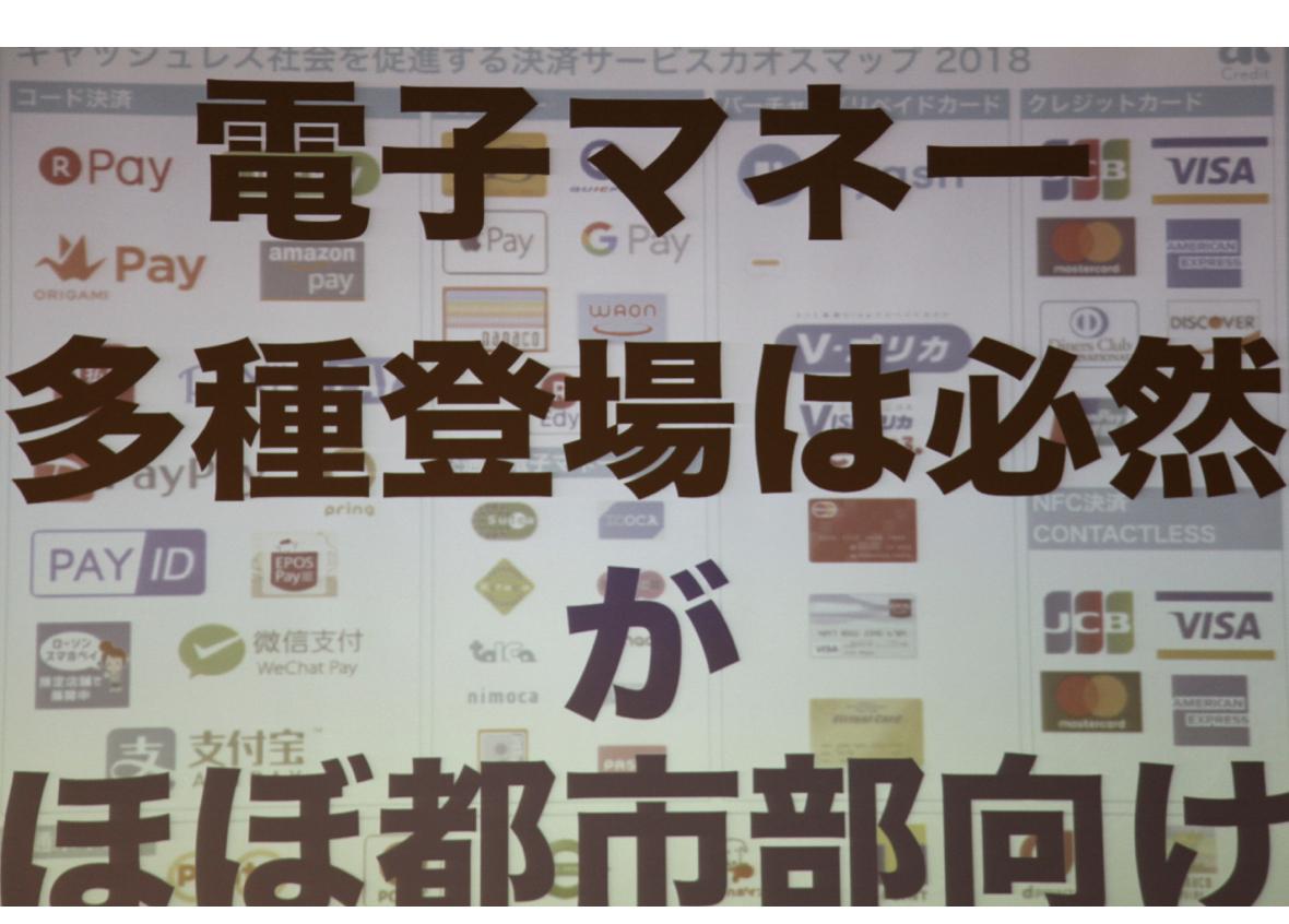 image_csv190123_10.jpeg