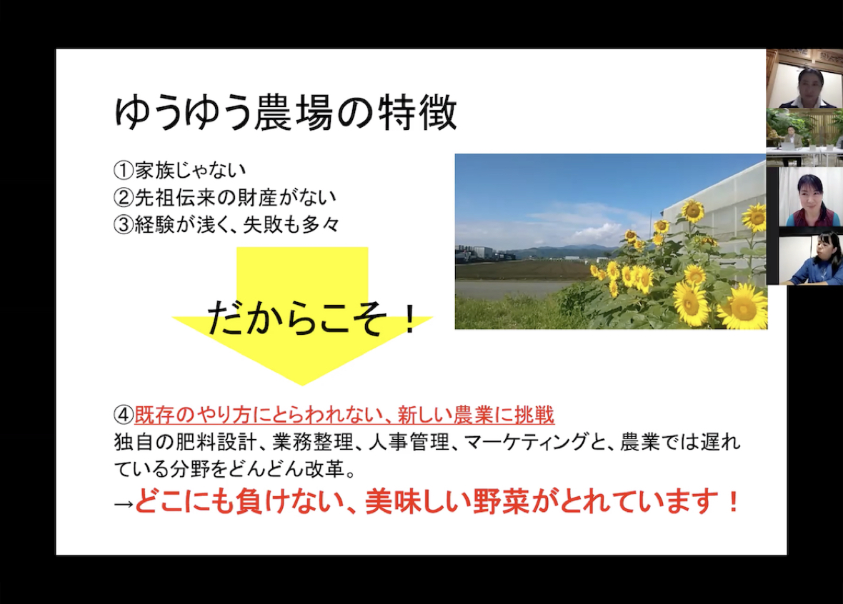 image_event_201031.006.jpeg