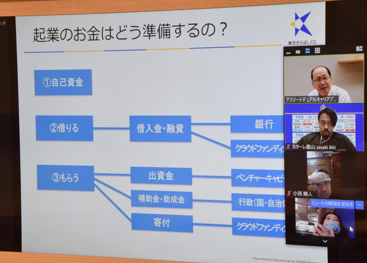 image_event_201201.004.jpeg