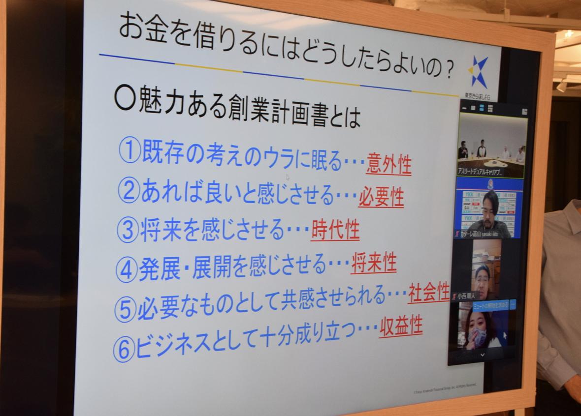 image_event_201201.005.jpeg