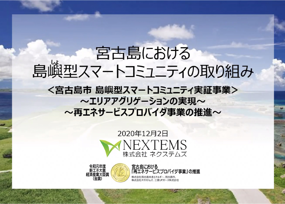 image_event_201202.010.jpeg