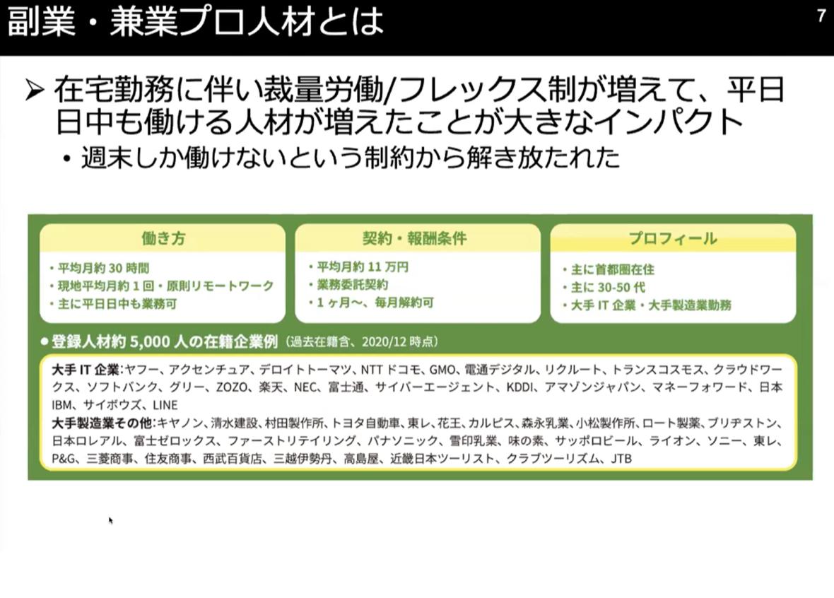 image_event_210406.006.jpeg