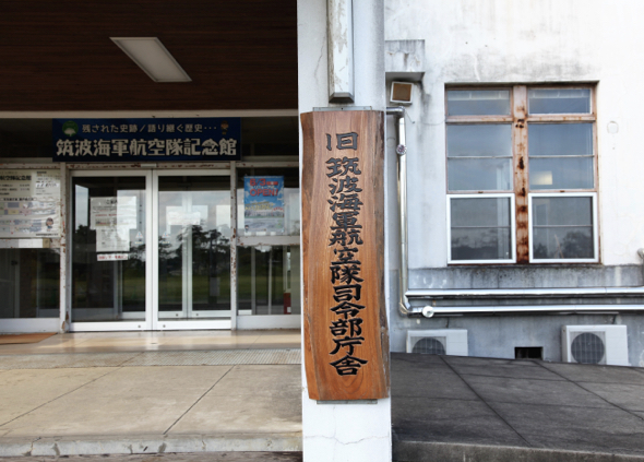 image_platinukasama1009-19.jpeg