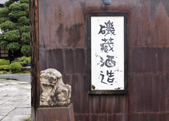 image_platinukasama1009-23.jpeg