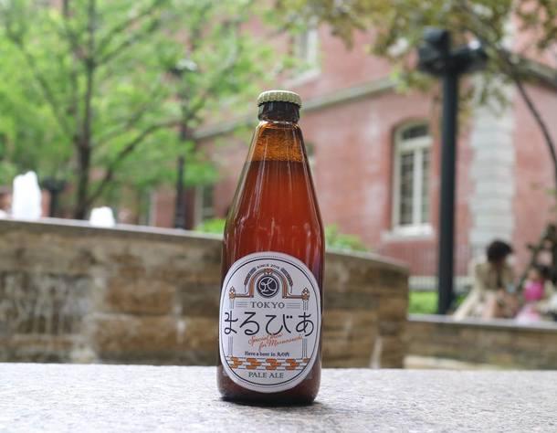 丸の内で生まれたビール